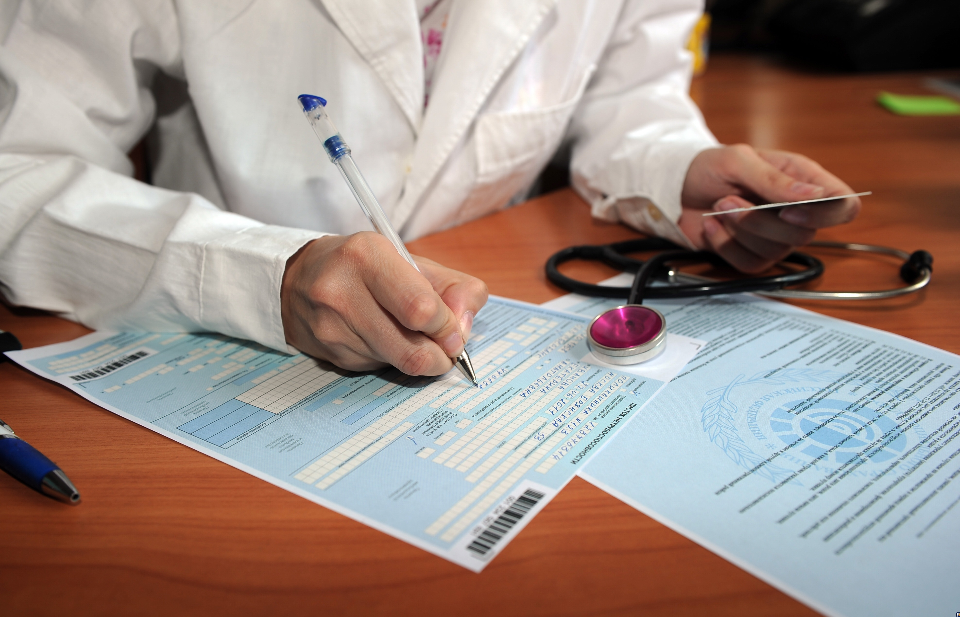 Больничный лист после аппендицита дней медицинская книжка в городе златоусте