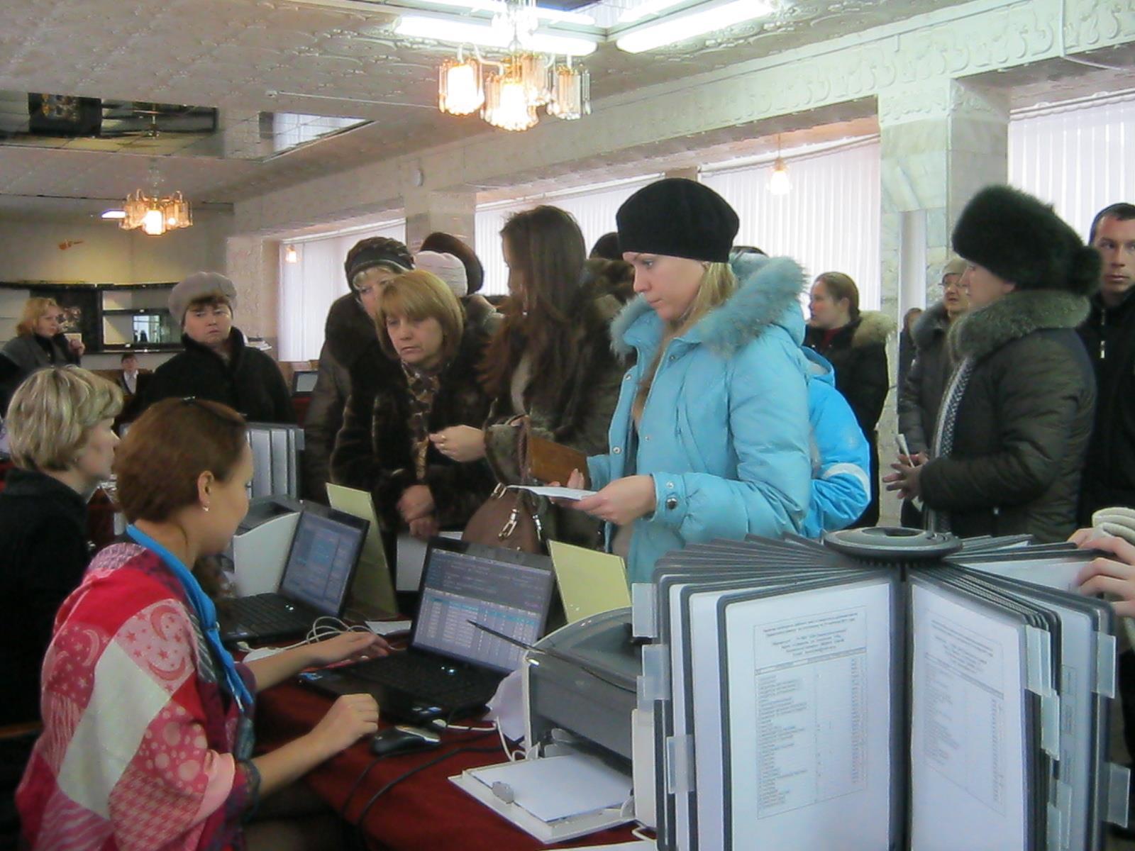Как россиянин может встать на биржу труда после увольнения по собственному желанию