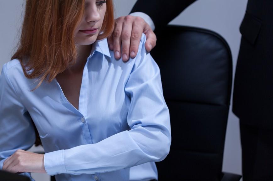 Попытка сексуального домогательства