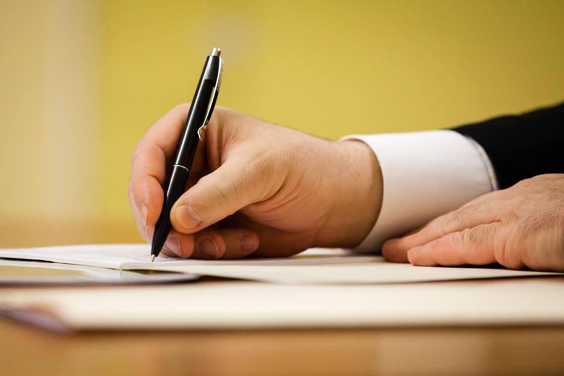Образец приказ о переводе работника на другую должность в 2019 году