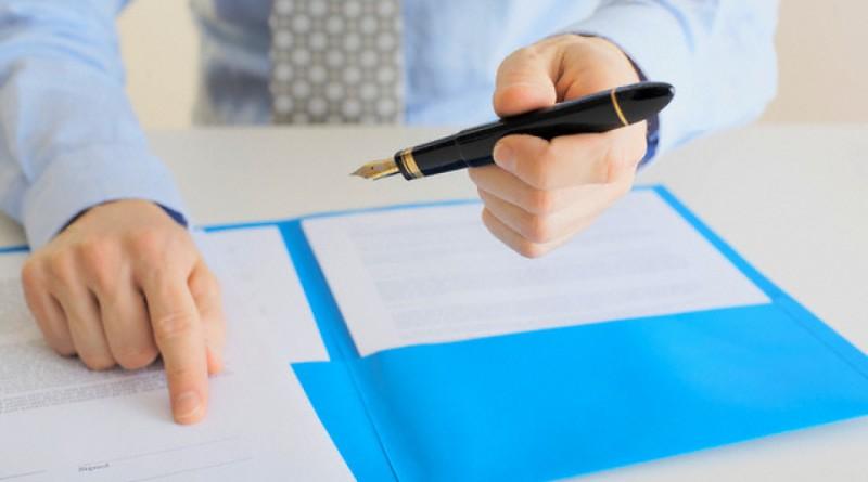 Дополнительные условия трудового договора примеры