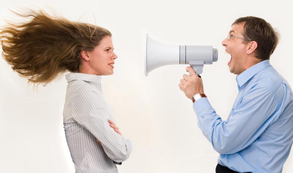 Как можно наказать нахомившего сотрудника
