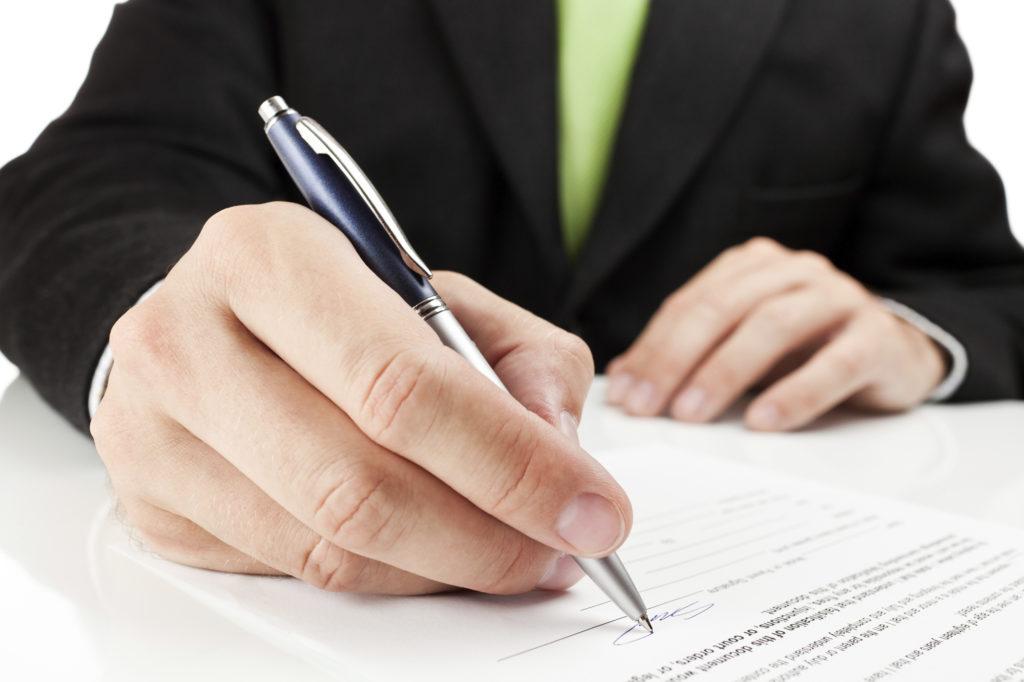 Гарантии при заключении трудового договора