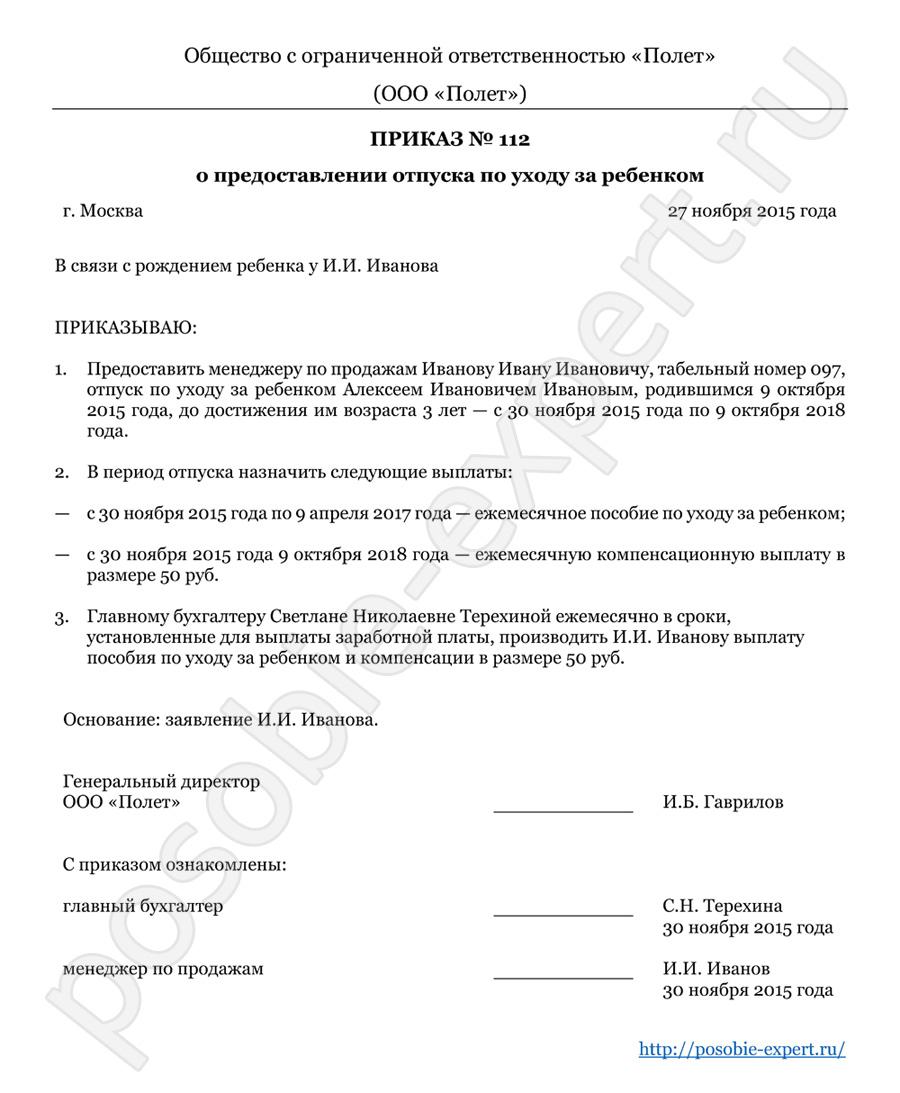 работа неполный рабочий день в москве по договору