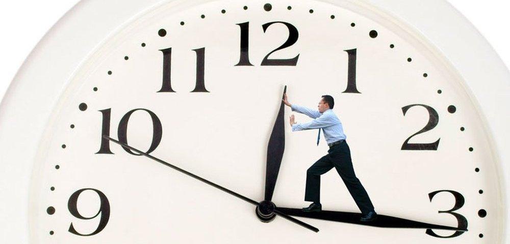 Как оформить режим неполного рабочего времени