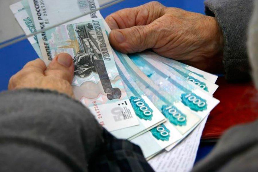 ПФР разъясняет сроки передачи пенсионных накоплений в УК и НПФ