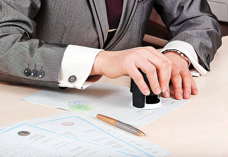 Продление командировки - как оформить образец приказа без согласия работника