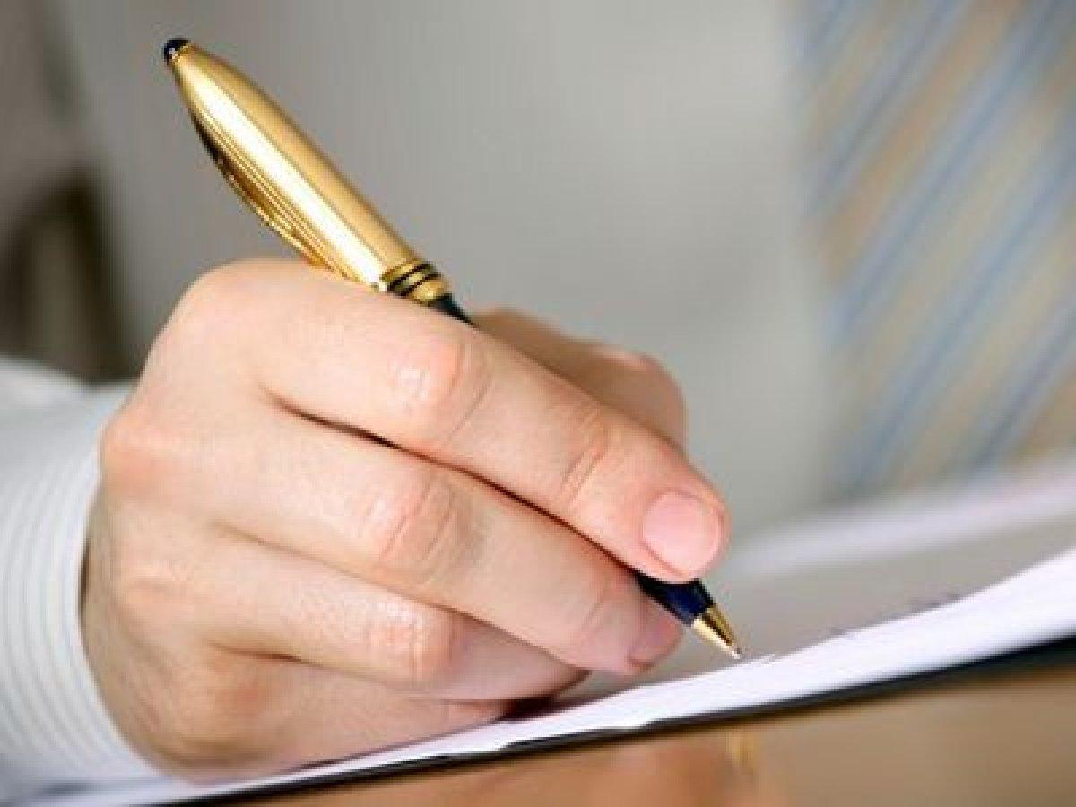Рапорт на увольнение военнослужащего по контракту