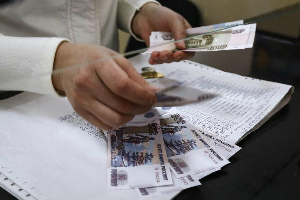 Как получить единовременно накопительную часть пенсии в нпф пенсионный вклад в сбербанке для пенсионеров какой
