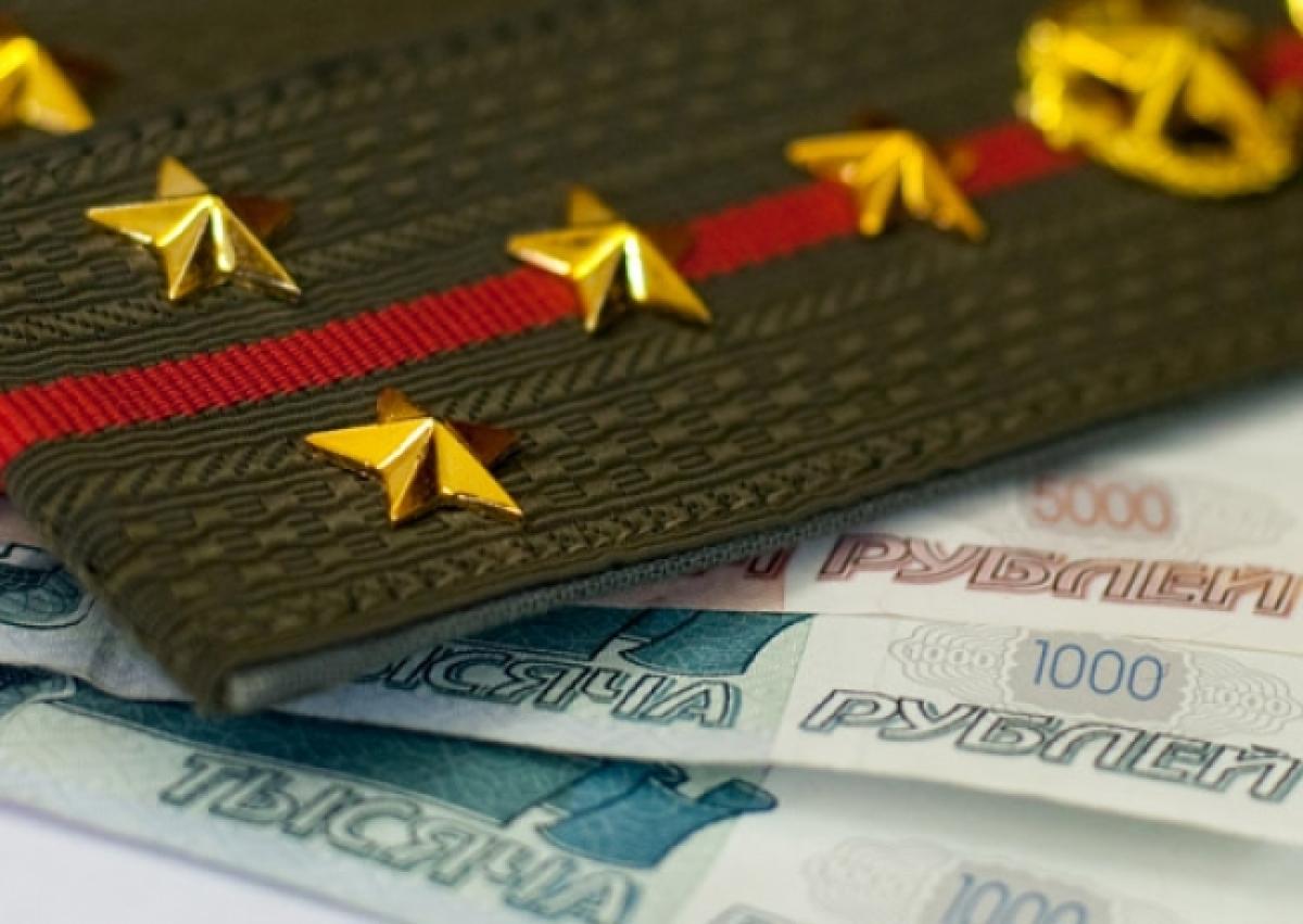 Путин потребовал предоставить военным пенсионерам единовременную выплату.
