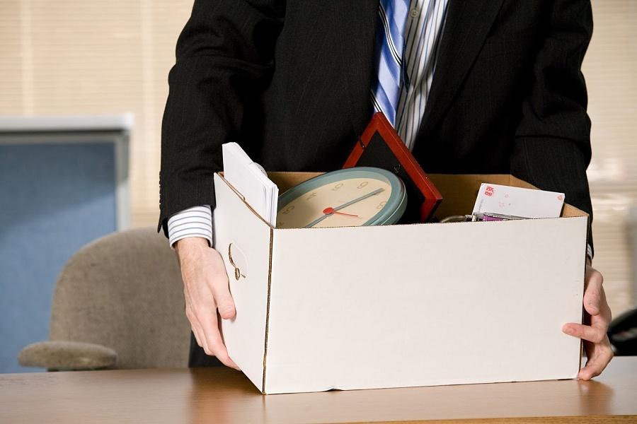Увольнение с госслужбы порядок и правила