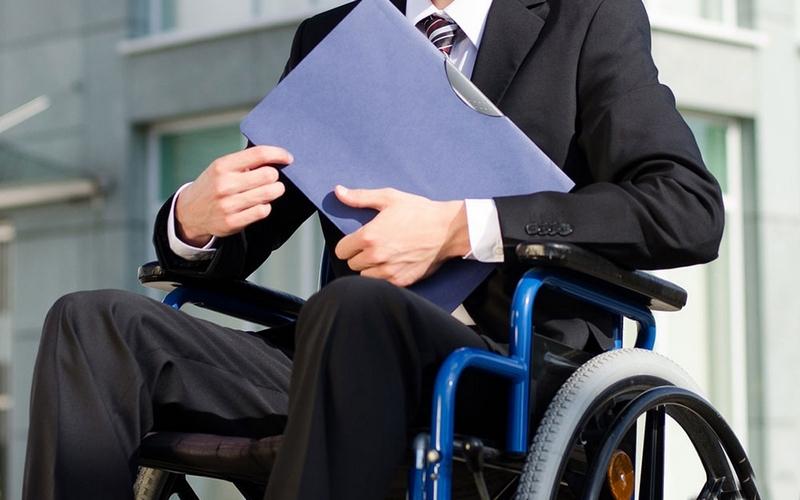 Оплата труда инвалидов 1,2, 3 групп