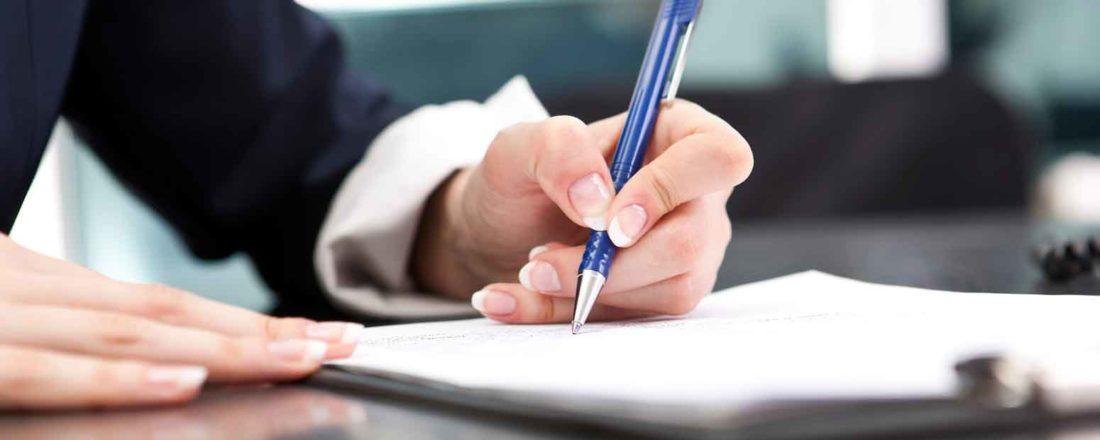 Заявление в Налоговую Инспекцию на Работодателя образец