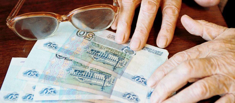 Расчет повышения пенсии в 2017