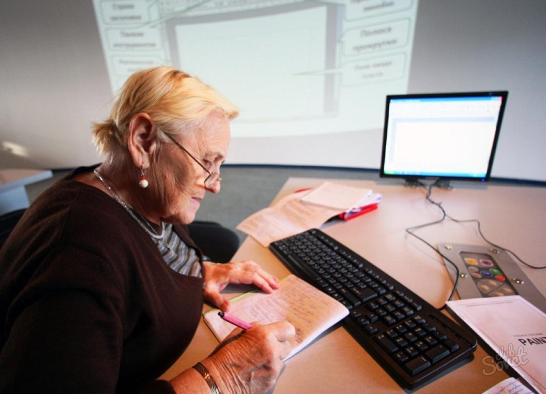 Работающий пенсионер получит ли пенсию по инвалидности