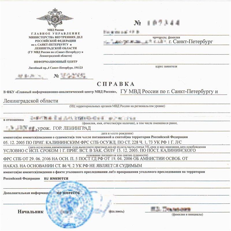 Президента, Можно ли получить паспорт позже назначенного срока Серанис